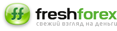 Партнерская программа «FreshForex»