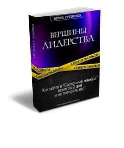 Партнерская программа «Возрождение»