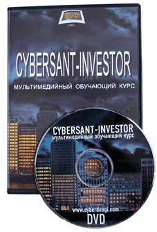 Партнерская программа «Киберсант-Инвестор»