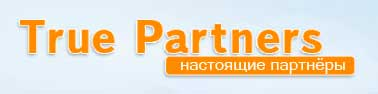 Партнерская программа «True Partners»